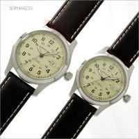 HAMILTON ハミルトン ペア腕時計 カーキ フィールド  H70555523 H7045552...