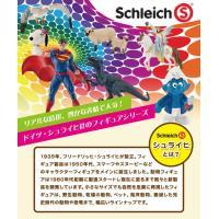 Schleich シュライヒ社フィギュア 13747 ポットベリードピッグ Pot bellied pig|soprano|03