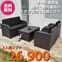 【サイズ】 W1300×D640×H770 SH390(mm)  【材質】 本体/PP樹脂成型品 ク...