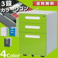 【サイズ】 W410×D535×H608(mm)   【カラー】 WH:ホワイト/BL:ブルー/GR...