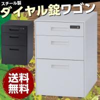 【サイズ】 W394×D562×H616(mm)   【カラー】 WH:ホワイト/BK:ブラック  ...