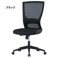 【サイズ】 W510×D620×H1000〜1100(mm) SH410〜510(mm)  【材質】...