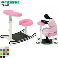 産後 円座 痔 マタニチャー 妊婦用 分娩後 チェア 産婦用 TB-740 椅子 緩和 クッション 局部痛 産褥椅子