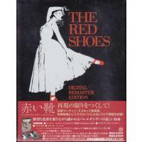 ■タイトル:赤い靴 デジタルリマスター エディション  ■監督:エメリック・プレスバーガー、マイケル...