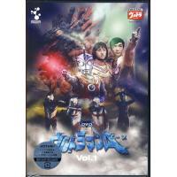 ■タイトル:DVDウルトラマンA vol.1 ■監督: ■出演者:高峰圭二、星光子 ■JANコード:...