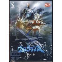 ■タイトル:DVDウルトラマンA vol.3 ■監督: ■出演者:高峰圭二、星光子 ■JANコード:...