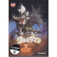 ■タイトル:DVD帰ってきたウルトラマン vol.9  ■監督: ■出演者:榊原るみ、団次郎、岸田森...