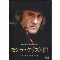 ■タイトル:モンテ・クリスト伯 ■監督:ジョゼ・ダヤン ■出演者:ジェラール・ドパルデュー、ジャン・...