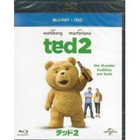 ■タイトル:テッド2 ブルーレイ+DVDセット ■監督:セス マクファーレン ■出演者:マーク ウォ...