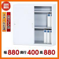 【サイズ】 W880×D400×H880(mm)  【カラー】 ホワイト色  【材質】 本体/スチー...