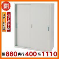 【サイズ】 W880×D400×H1110(mm)  【カラー】 ニューグレー色  【材質】 本体:...