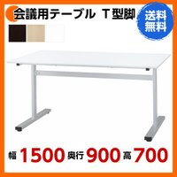 【サイズ】 W1500×D900×H700(mm)  【重量】 32.7kg  【材質】 天板:16...