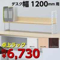 ※ 棚は高さ調節6段階・50mmピッチで調整できます。  ※ 取付にあたっては、板厚は35mmまで、...