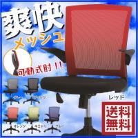 【サイズ】 W600×D560×H900〜980(mm) SH430〜510(mm)   【カラー】...