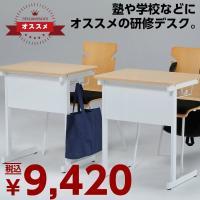 【サイズ】 W600×D450×H700 (mm)  【カラー】 ホワイト色/ナチュラル色  【材質...
