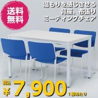 【サイズ】 W503×D556×H773(mm) SH430(mm)  【材質】 背/合板+ウレタン...