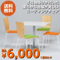 【サイズ】 W510×D517×H820(mm) SH450(mm)/ヌードタイプ W510×D51...
