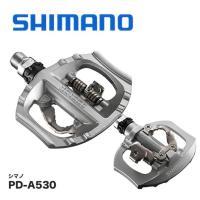 【SHIMANO】シマノ PD-A530 SPDクリート付ペダル シルバー 状況によって使い分けが出...