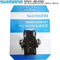 SHIMANO (シマノ)    R55C3カートリッジタイプブレーキシューセット(左右ペア)  B...