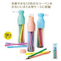 ケース付カラーペン12色セット ご注文は、180セット以上でお願いします。