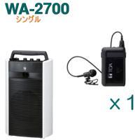 TOA ワイヤレスアンプ WA-2700 (シングル)+タイピン型ワイヤレスマイク(1本)セット [ WA-2700-Gセット ]