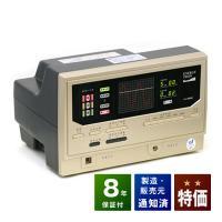 ■商品名:エナジートロン YK-9000  ■ランク:特価  ■付属品一覧:シングル電床、電床用コー...