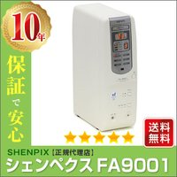 ■商品名:シェンペクスFA9001  ■ランク:特Aランク  ■付属品一覧:リモコン/電界式検電器/...