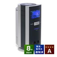 ■商品名:コスモドクターio9000(イオ9000)  ■ランク:Aランク  ■付属品:通電シート、...