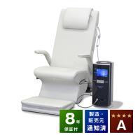 ■商品名:コスモドクターio9000(イオ9000)eva(エヴァ)椅子セット  ■ランク:Aランク...