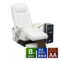 ■商品名:コスモドクターio9000(イオ9000)  ■ランク:特Aランク  ■付属品:通電シート...