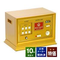 ■商品名:パワーヘルスPH-13000  ■ランク:特価  ■付属品:通電布、高圧コード、絶縁シート...
