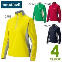 mont-bell モンベル ジオライン 3Dサーマル ロングスリーブジップシャツ レディース ハー...