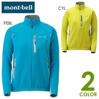 mont-bell モンベル サイクライムジャケット レディース フルジップ ジャケット 11065...