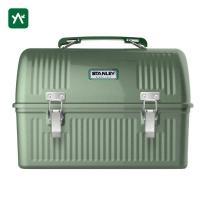 スタンレー マグ収納可 クラシックランチボックス 9.4L グリーン 01625-005