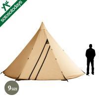 【この商品は外部倉庫発送品です】 北欧生まれのティピータイプの大型テントです。センターポール1本だけ...