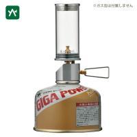 【この商品は外部倉庫発送品です】 小さな炎が静寂の夜を情緒的に演出。ガス缶で得られる高効率実用リトル...
