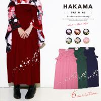 カラバリ6色!卒業式の着物にオススメな桜の刺繍袴   ■色 A 紫(hm0001m-3211) B ...