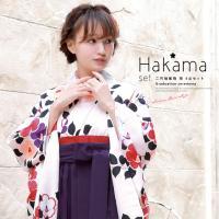 卒業式向けの二尺袖着物と袴の4点セット   ■色 着物 ベビーピンク(肌色)に赤や紫 袴 紫  ■素...