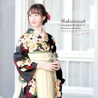 卒業式におすすめなレディース袴セット   ■色 着物 黒系 袴 アイボリー  ■素材 着物 ポリエス...