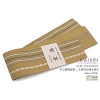 着物や浴衣におすすめな高級男帯・玄海   ■色 芥子色  ■素材 正絹(絹100%)     ■サイ...