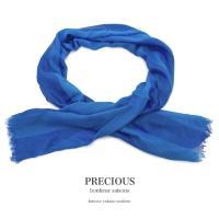 ショール ストール ブランド bonheur saisons 青 ブルー 縞 ストライプ  ウール 軽量 極薄