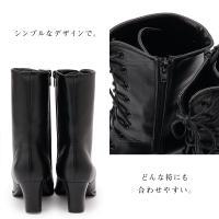 ブーツ 靴 黒 ブラック 合皮 レースアップブーツ 編み上げブーツ ショートブーツ カジュアル 卒業式向け 袴向け 22.5cm~26.0cm