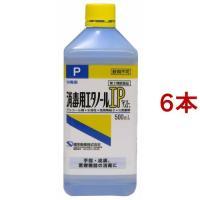 (第3類医薬品)消毒用エタノールIP ケンエー ( 500mL*6コセット )/ ケンエー 消毒用エタノール
