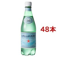 ☆送料無料☆/サンペレグリノ ペットボトル 炭酸水(ケース セット Sanpellegrino S....