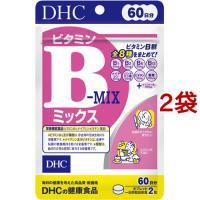 DHC ビタミンBミックス 60日 ( 120粒*2コセット )/ DHC サプリメント