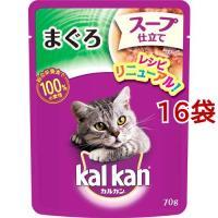 ★税抜2500円以上で送料無料★/カルカン パウチ スープ仕立て まぐろ(kal kan 鮪 成猫用...