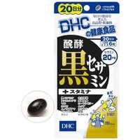 DHC 発酵黒セサミン+スタミナ 20日分 ( 120粒 )/ DHC サプリメント