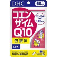 DHC コエンザイムQ10 包接体 60日分 ( 120粒 )/ DHC サプリメント