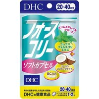 DHC フォースコリーソフトカプセル 20日 ( 40粒 )/ DHC サプリメント