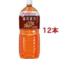 蕃爽麗茶 ( 2L*12本入 )/ ヤクルト